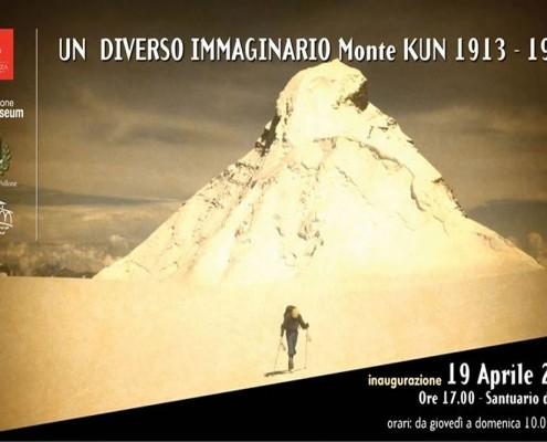 museo_montagna